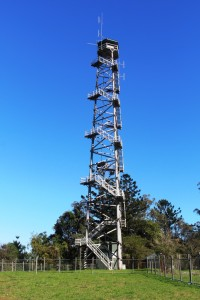 Jimna fire tower - under threat