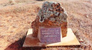 The Edward John Eyre commemorative plaque