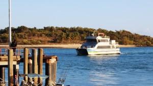 The TI ferry approaching Seisia wharf